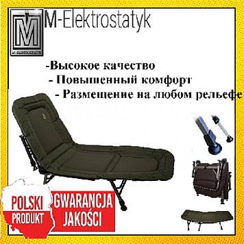 Раскладушка карповая Elektrostatyk.Кровать для рыбалки. Розкладушка коропова . Раскладушка для риболовлі.