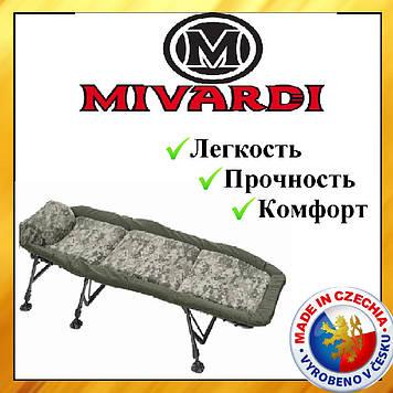 Раскладушка для рыбалки Mivardi  6 ножек. Карповая раскладушка для рыбалки. Розкладушка для риболовлі карпова.