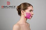 Тейп для особи BB FACE TAPE™ 5 см × 5 м шовк бежевий, фото 2