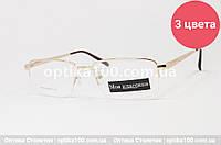 Металлическая универсальная оправа для очков «Моя классика» 30029. Полуободковая, фото 1