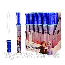 Мильні бульбашки KC-0062 (96 шт) Frozen 160 мл 24 шт в блоці, 4 блоку в ящику,ціна за 1 шт., упак. – 2