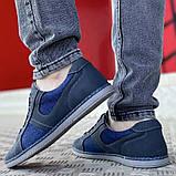 Туфли мужские спортивные кеды (51831), фото 2