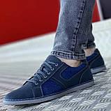 Туфли мужские спортивные кеды (51831), фото 5