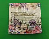 Гарна серветка (ЗЗхЗЗ, 20шт) La Fleur Квіткове привітання (1312) (1 пач.), фото 3