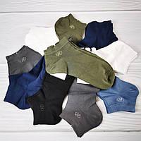 Носки мужские короткие М10 (размер 41-47)