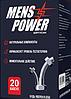 MENS POWER (Менс Павер) - капсулі від простатиту. Інтернет магазин 24/7