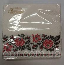 Дизайнерська серветка (ЗЗхЗЗ, 20шт) La Fleur Класична вишиванка (1 пач.)