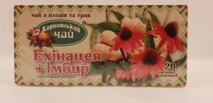 Карпатский чай Эхинацея Имбирь 20 экспресс-пакетиков