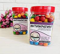 Жвачки Антижратин. Юморная аптечка антижратин. Веселая аптечка, фото 1
