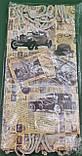 Бумажный пакет подарочный Средний 17/26/8 (артSV-098) (12 шт), фото 2