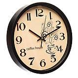 Часы настенные кухонные Время для кофе 30 см 12003-022, фото 2