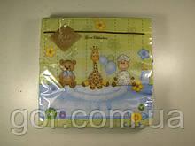 Серветка для декору (ЗЗхЗЗ, 20шт) Luxy Для малюка 1007 (1 пач.)