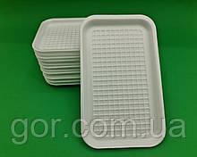 Підкладка (лотки) зі спіненого полістиролу (222*133*10) T-3-10 (250 шт)