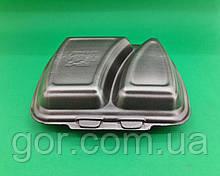 Ланч-бокс з спіненого полістиролу з кришкою (250*210*70) чорний HP-2 (125 шт)