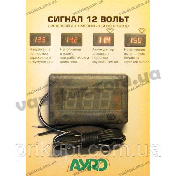 Вольтметр автомобільний із звуковим сигналом 12В (Сигнал 12 вольт)