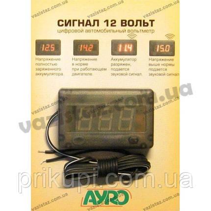 Вольтметр автомобильный с звуковым сигналом 12В (Сигнал 12 вольт), фото 2
