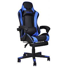 Крісло геймерське Bonro B-2013-1 синє