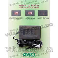 Цифровой автомобильный вольтметр 12V (3 знака) вкл/выкл (мал)