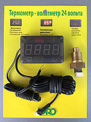 Датчик температуры двигателя + вольтметр 24В (Ø - 16мм)
