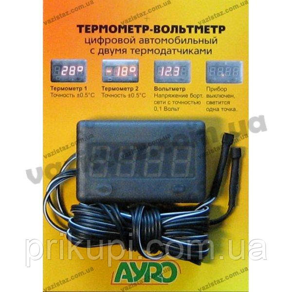 Термометр, вольтметр з двома виносними датчиками 12 вольт