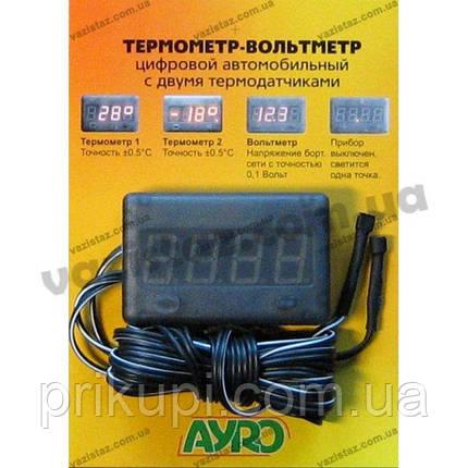 Термометр вольтметр с двумя выносными датчиками 12 вольт, фото 2