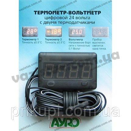 Термометр + вольтметр с двумя выносными датчиками 24 Вольта, фото 2