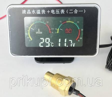 Цифровий датчик температури двигуна + вольтметр 12-24 вольт (Діаметр - 16 мм), фото 2
