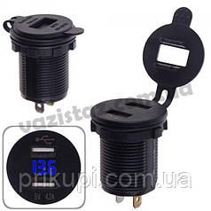 Автомобильное зарядное устройство 2 USB 12-24V врезное в планку + вольтметр (10254 USB-12-24V 4.2A B