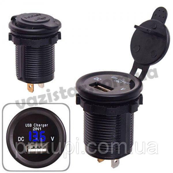 Автомобільний зарядний пристрій 1 USB 12-24V врізне в планку + вольтметр (10247 USB-12-24V 2,1 A B