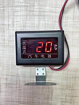 Цифровий датчик температури двигуна 12В - 24 вольта (Ø - 16мм), фото 2