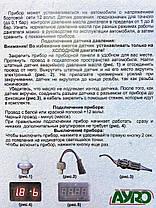 Цифровой электронный датчик давления масла 12 вольт Ø 12х1.5 мм, фото 2