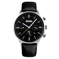 Skmei 9117серебристые с черным циферблатом мужские классические часы, фото 1