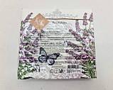Дизайнерская салфетка (ЗЗхЗЗ, 20шт) Luxy  Незабываемый аромат лаванды (2061) (1 пач), фото 2