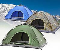 Палатка автомат 2 х 2 метра, 4-х местная туристическая самораскладывающаяся