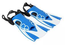 Спортивные короткие ласты для плавания RIAS AquaSpeed М Blue (np2_00153), фото 2