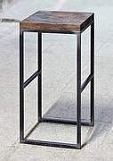 Барный стул в стиле LOFT Черный (NS-181)