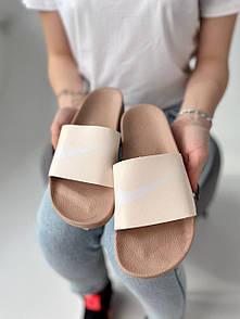 Жіночі тапочки Nike Pink