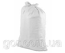 Мішок поліпропіленовий 40х55 (цукор 10кг) (1 шт)