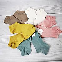Носки женские короткие М16 (размер 36-41)