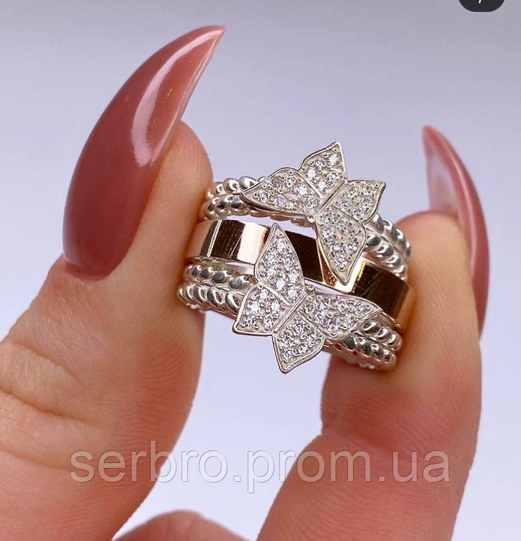 Потрійне кільце з золотом і цирконами срібло Метелики