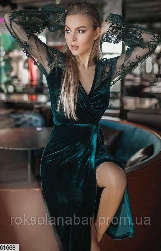 Оксамитова сукня кольору бутилка з рукавами з сітки універсального розміру 42-46