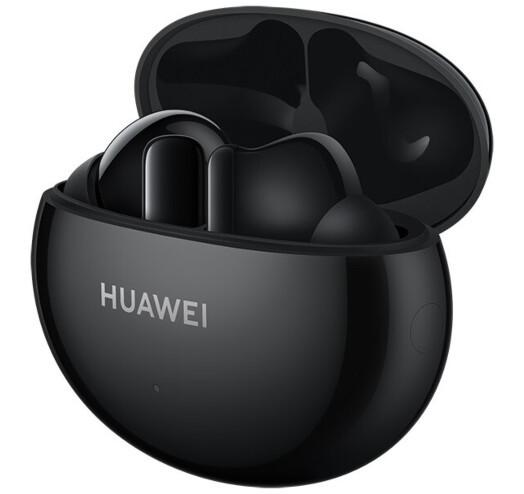 Bluetooth-навушники Huawei FreeBuds 4i Carbon Black