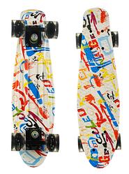 Пенни Борд - скейт Best Board 25 белый со светящимися колесами, двухсторонний окрас | пенниборд скейтборд