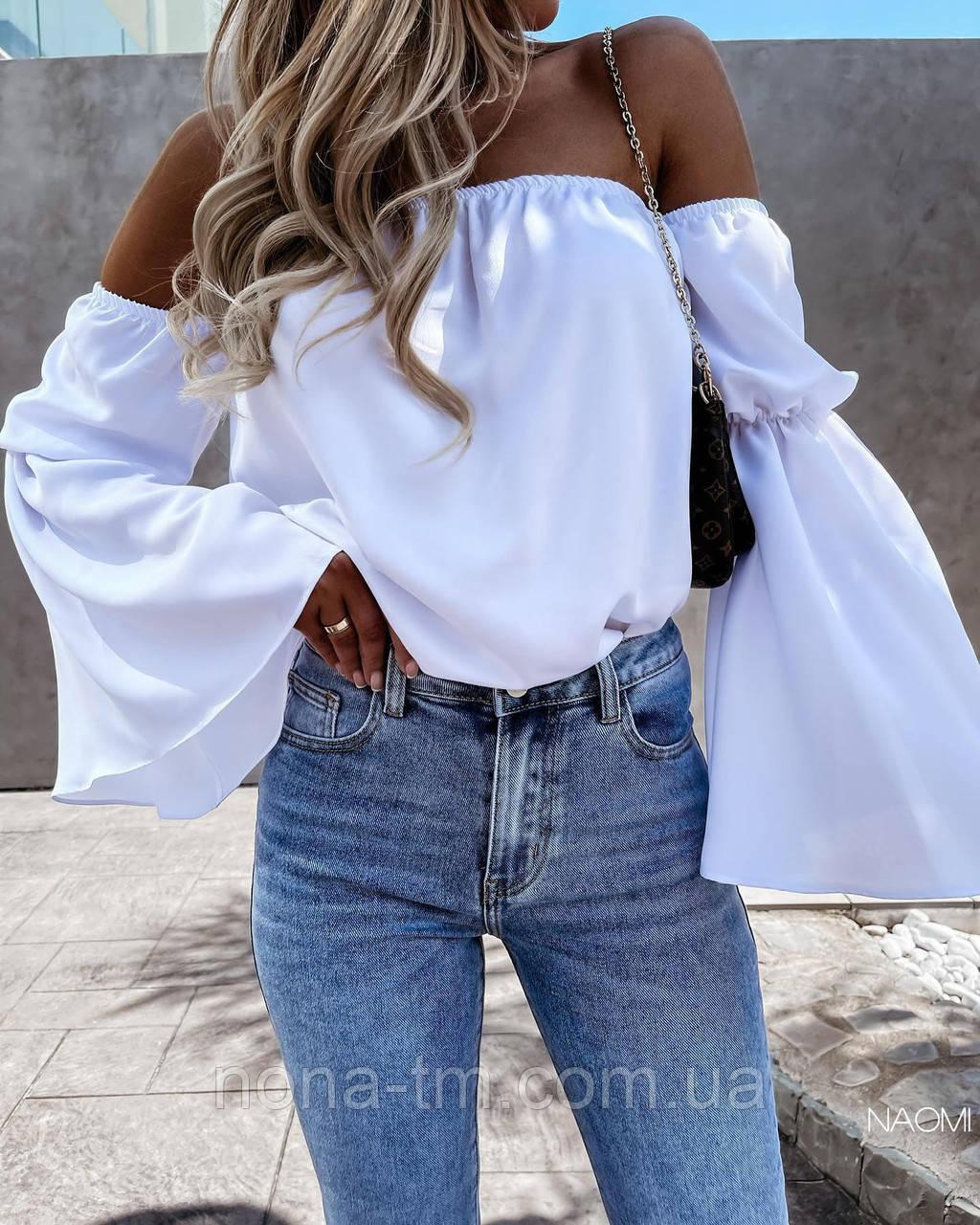 Блуза женская летняя с объемными рукавами