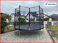 Батут прыгательный MaxPro 312см c лесенкой и защитной сеткой Спортивный детский батут сад польский синий