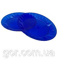 Одноразовая тарелка  стеклоподобная стекловидная диаметр 205 мм  синяя (10 шт) стеклопластиковая