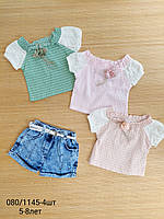 Костюм з шортами для дівчинки 5-8 років.Оптом.Туреччина