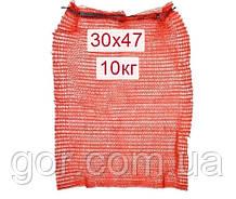Сітка пакувальна овочева (р30х47) 10 кг червона з ручкою (100 шт)