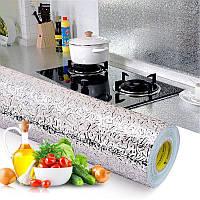 Фольга для кухні 2 м