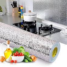 Фольга для кухни 5 м
